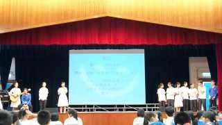 2014/2015 年度安柱中學初中團契 敬拜~歡欣