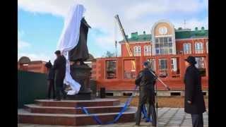 Открытие сквера Пушкина и памятника Рембрандту