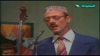 محمد حمود الحارثي من كلمات عثمان ابو ماهر محد يلوم هذا الفؤاد إذا حب