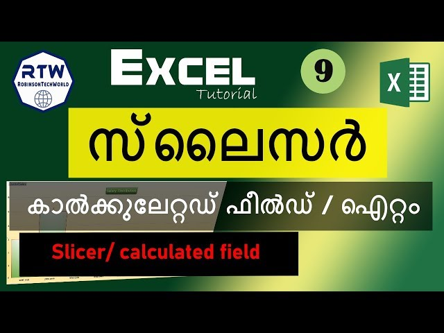 Excel Slicer and Calculated field Tutorial in Malayalam