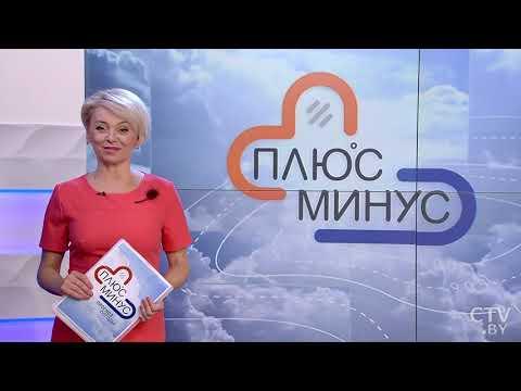 Погода на неделю. 14 - 20 октября 2019. Беларусь. Прогноз погоды