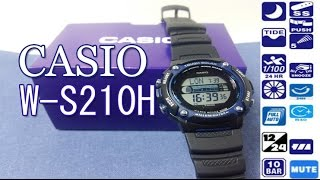 Casio W-S210H Watch Unboxing,Feature HD