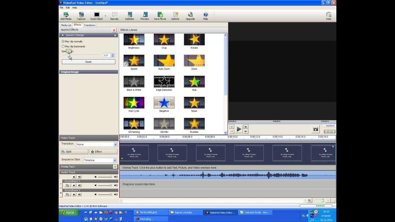 Увеличить скорость просмотра видео