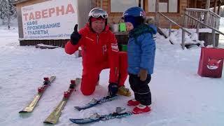 Обучение детей горным лыжам - Урок 1 - Уроки с Богданом