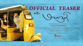 Maayanadhi - Official Tamil Teaser | Abi Saravanan, Venba | Ashok Thiagarajan | Raja Bhavatharini