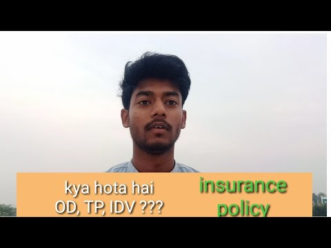 What Is OD, TP, IDV, Must Know ... Vehicle Insurance Policy.