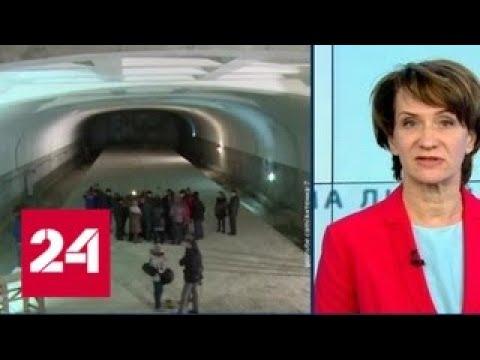 В Омске решили заморозить строительство метро - Россия 24