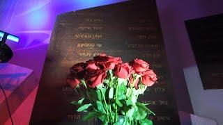 """טקס יום הזכרון לחללי מערכות ישראל ופעולות האיבה - קמפוס ע""""ש אהרון קציר, רחובות 2020"""