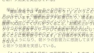 """柳ゆり菜、2015年上半期グラビア女王 主要20誌の""""顔""""に 上半期グラビア..."""
