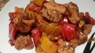 Курица с болгарским перцем. Ароматный, вкусный и сытный семейный обед.