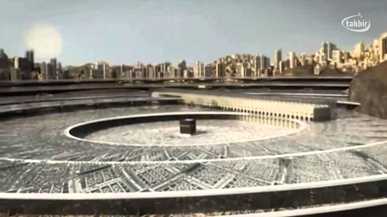 New Mecca Project 2020 Masjid Al Haram YouTube