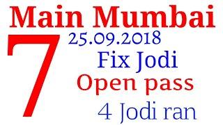 Main Mumbai  25.09.2018 free game fix Jodi by lucky matka trick