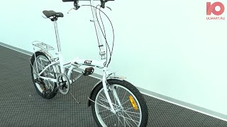 Обзор складного велосипеда Top Gear ECO: Как выбрать складной велосипед(Видеообзор складного велосипеда Купить велосипед TopGear ECO: ..., 2016-07-28T17:01:04.000Z)