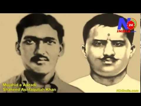 Tribute to Muslim Freedom Fighter of India, Shaheed Ashfaqullah Khan N24India