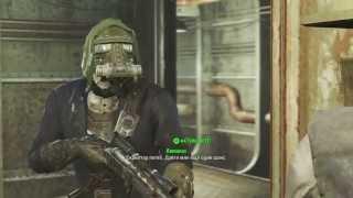 Fallout 4 - БЕСКОНЕЧНЫЙ ОПЫТ PS4,XB1,PC
