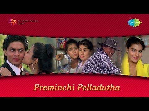 Preminchi Pelladutha | Nee Aase Song