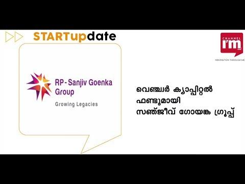 RP Sanjiv Goenka group sets up Rs 1 billion fund; to invest in FMCG startups