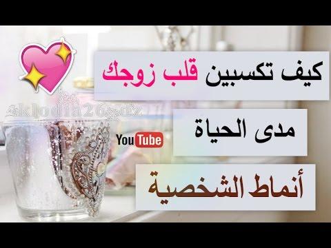 راحة الازدحام المروري اعتراف الدكتورة ناعمة الهاشمي انواع الرجال Comertinsaat Com