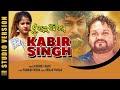 Mun Heijibi Lo Kabir Singh | Odia New Song | Human Sagar | Music By Biraja Prasad | Ollywood Global