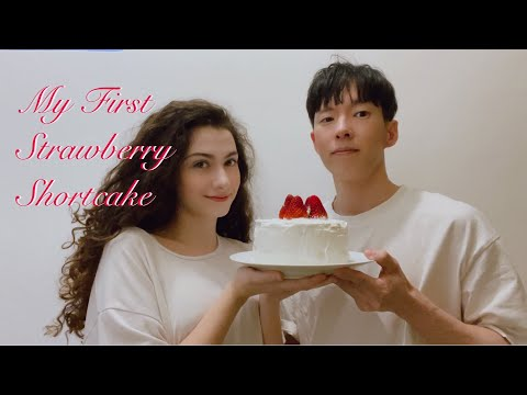 Baking a Strawberry
