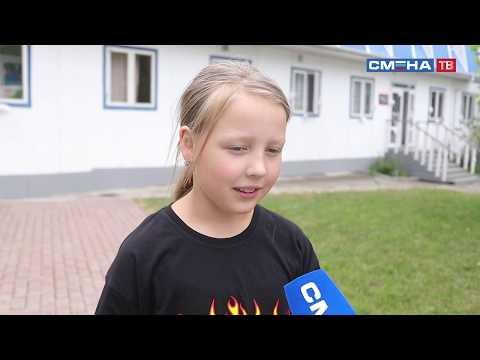 Сменовцы помечтали о том, как должен выглядеть современный детский лагерь