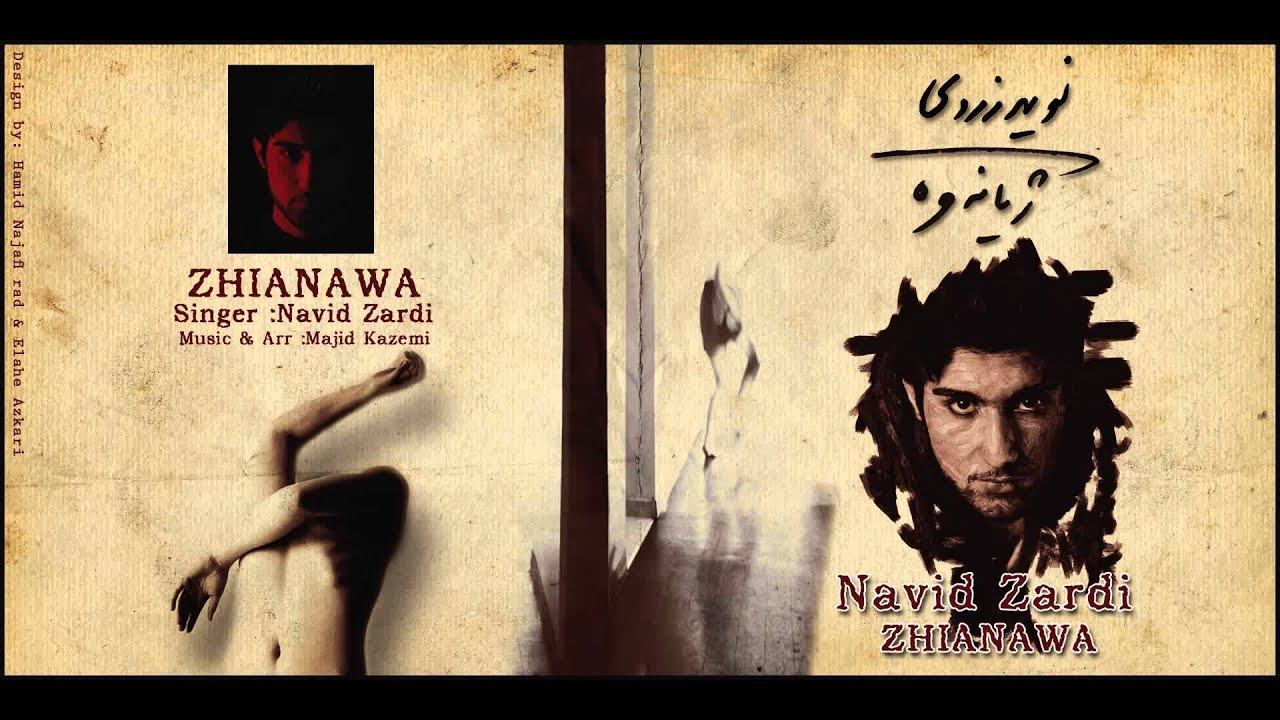 Navid Zardi - Zhianawa (Album Demo) - Sharr Music Co.