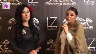 Arezo Nikbin at KLM Entertainment Tour Lounge Part