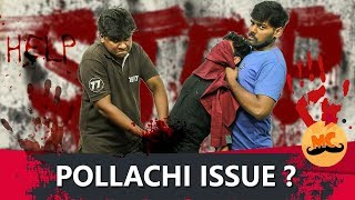 Pollachi Issue | Attooliyangal #10 | Ft. Arun & Rahul | MadrasCentral