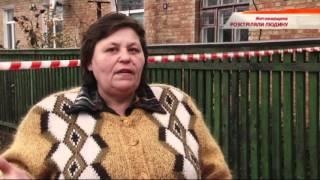 новости бердичева видео