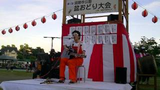 潘恵子 - すてきすてき勇気