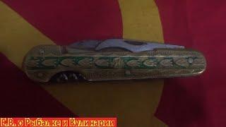 Туристическийпоходный нож СССР.Нож походный СССР.Советские складной нож для туриста.Часть 1.