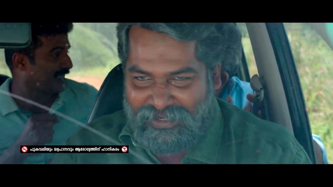Download Joseph Movie  Pandu Paadavarambathil Video Song malayalam