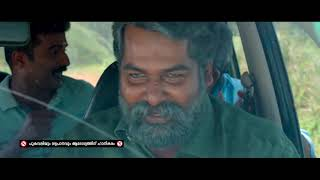 Joseph Movie Pandu Paadavarambathil Song malayalam