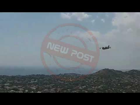 Newpost.gr - Φωτιά στο Λαγονήσι