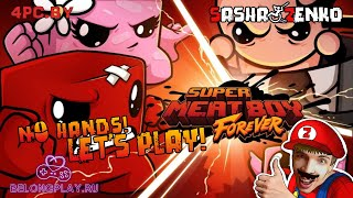 Super Meat Boy Forever Gameplay (Chin & Mouse Only)