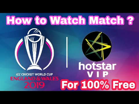 How To Watch World Cup Live In Mobile For Free | HOW TO WATCH ICC CRICKET WORLD CUP FOR FREE
