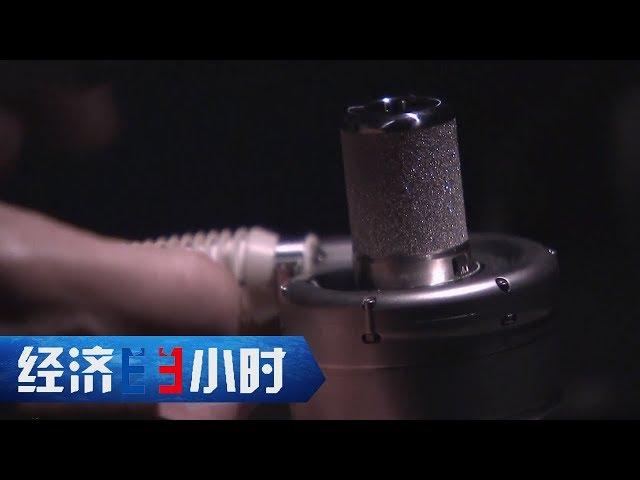 [经济半小时] 全磁悬浮式人工心脏 帮助患者过上高质量生活 | CCTV财经
