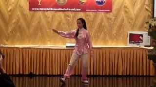 Toronto Chinese Media Award 20150123- Taiji by Nelia Wong