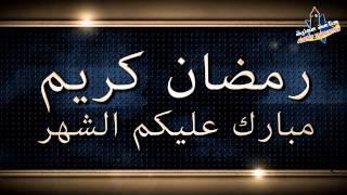 #صناعة عدنية | Adeny# (الحلقة 8) Industry# | رمضان مبارك!