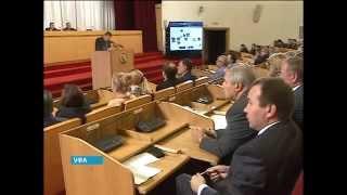 видео Актуальные проблемы социально экономического развития россии журнал