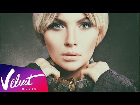 Аудио: Маша Гойя - Не плачь и не звони thumbnail