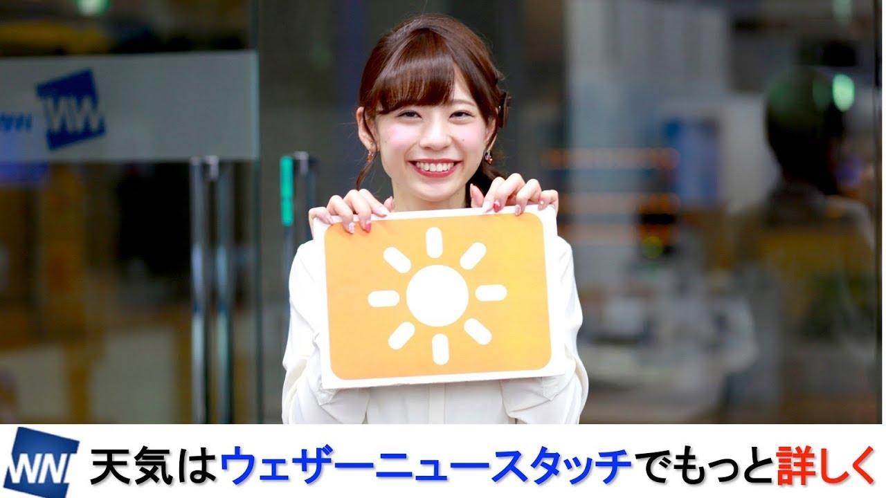 お天気キャスター解説 12月2日(土)の天気 - YouTube