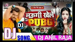 Superhit bhojpuri dj remix 2020 mix7 ...