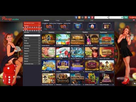 Интернет казино выплаты на киви моментальные