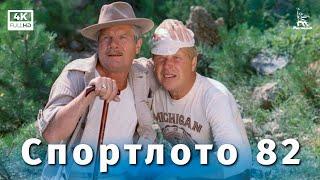 Спортлото-82(Смотрите и скачивайте наши фильмы в App Store - https://itunes.apple.com/ru/app/mosfil-m/id463145701?mt=8 Google Play ..., 2013-12-24T11:48:14.000Z)