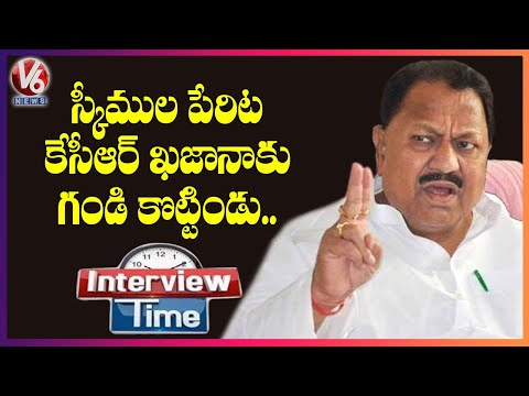 Interview Time With Ex MP Dharmapuri Srinivas  V6 News