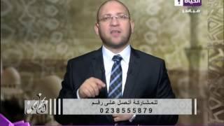 داعية إسلامي: المرأة التي تطلب الطلاق لا تدخل الجنة! - E3lam.Org