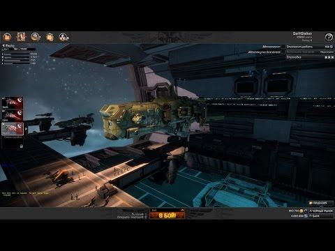 Видео 3д стрелялки онлайн играть бесплатно