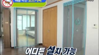 TV홈쇼핑정품모스키퍼 자동모기장 3종 세트 30,400…