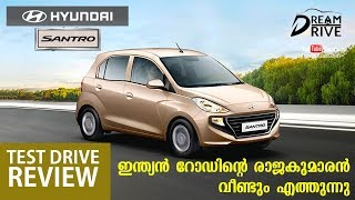 The Prince of Indian Roads comes back again   Hyundai Santro 2018   Dream Drive EP 258